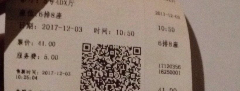 Movie Tickket CGV Chinese
