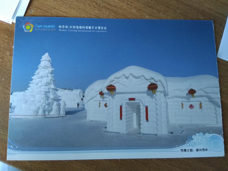 Harbin Ice Carving Postcard